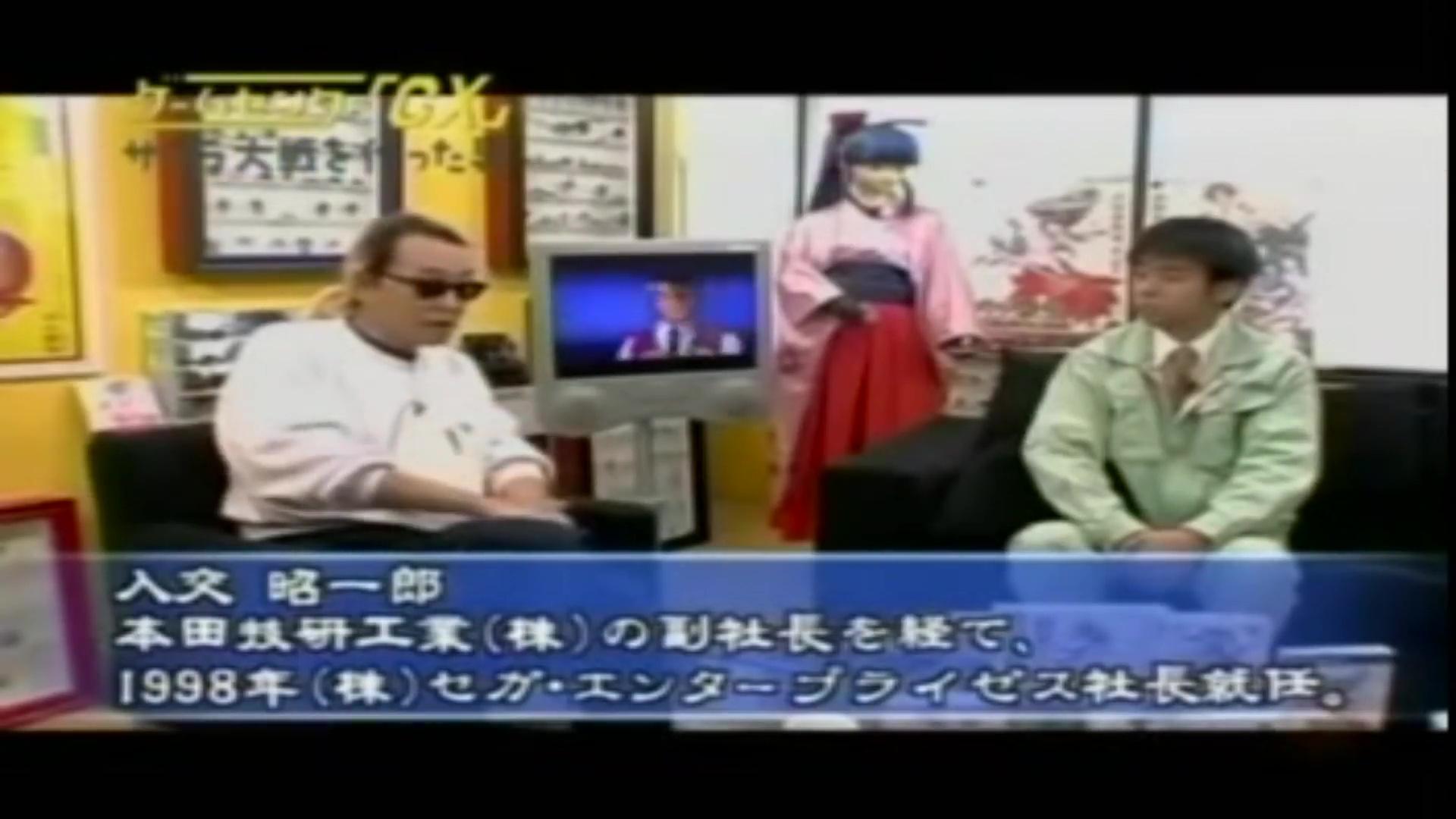 ゲームセンターcx 動画 284