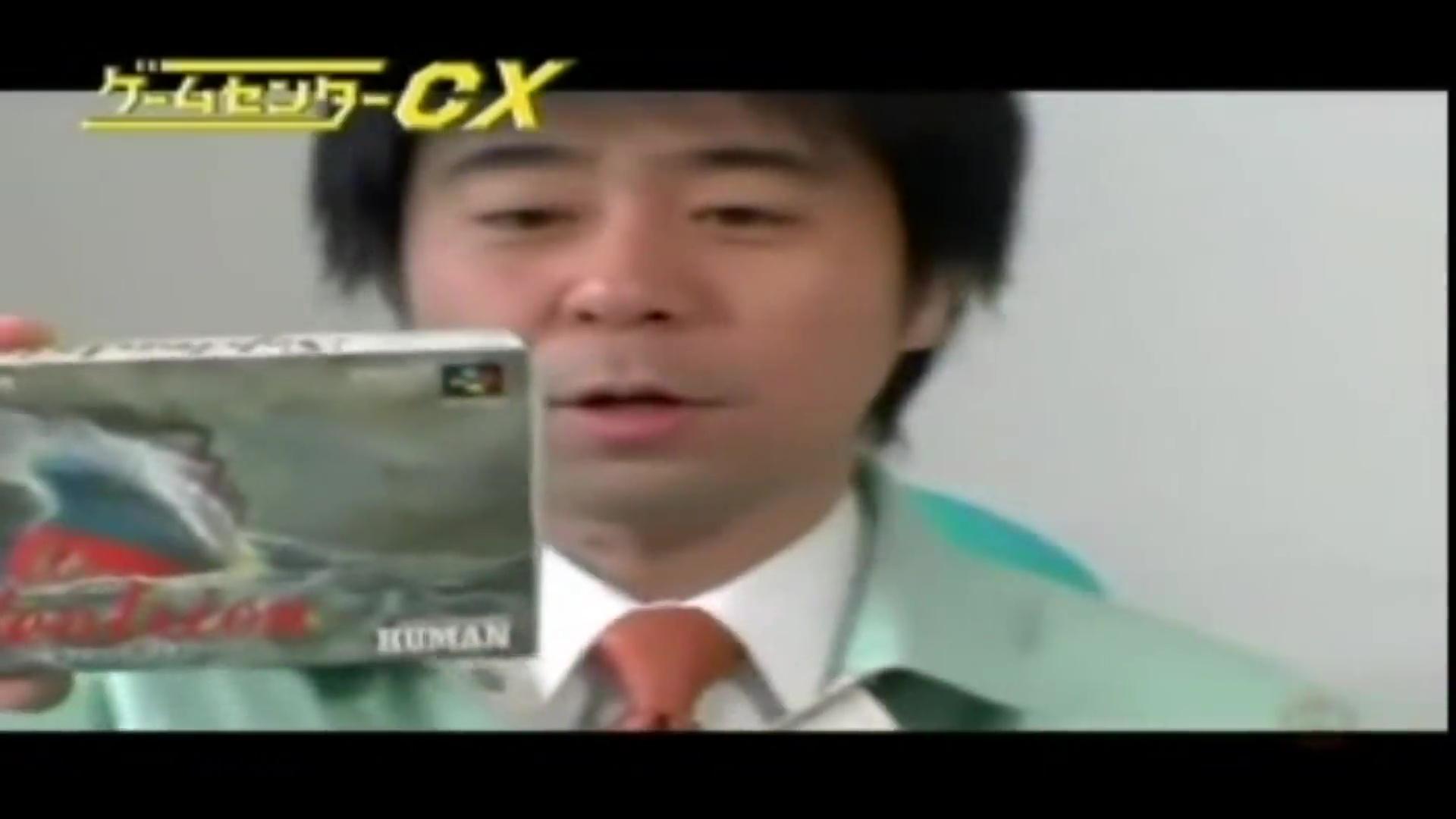 ゲームセンターcx動画